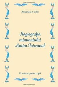 Hagiografia Minunatului Antim Ivireanul