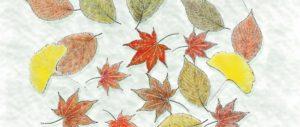Frunze de toamna/Ilustratie